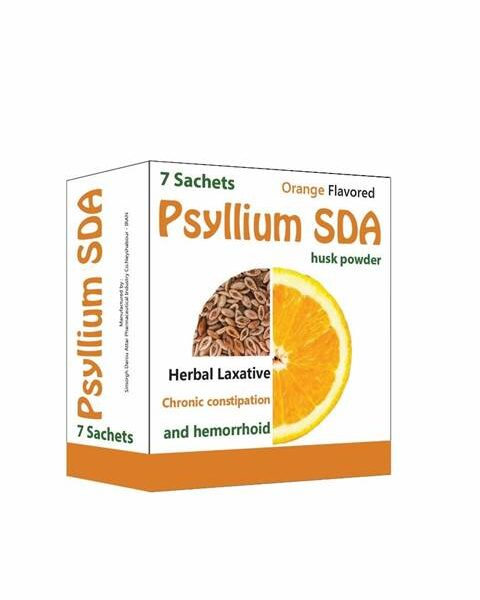 پودر پیسیلیوم(اسفرزه)