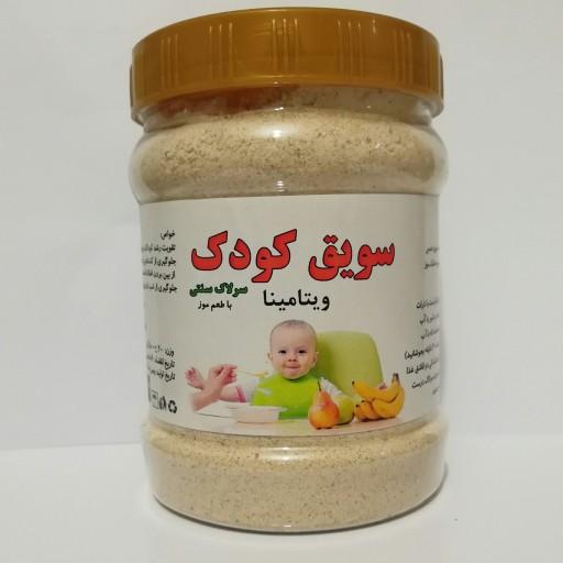 سویق کودک - کمک به تندرستی و رشد مناسب کودک - مرهم سبز